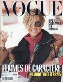 Vogue Paris 2018年 08月号 [雑誌]