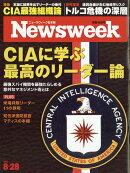 Newsweek (ニューズウィーク日本版) 2018年 8/28号 [雑誌]