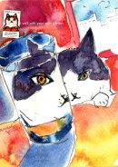 クリアファイル くまくら珠美(コップと猫)