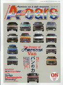 A-cars (エーカーズ) 2018年 08月号 [雑誌]