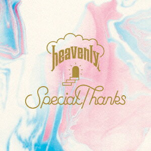 heavenly [ SpecialThanks ]