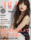 up PLUS(アッププラス) 2019年 08月号 [雑誌]