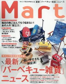 Mart (マート) 2019年 08月号 [雑誌]
