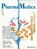 Pharma Medica(Vol.36 No.5(201)