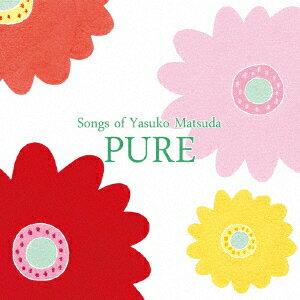 PURE -Song of Yasuko Matsuda- [ 松田康子 ]