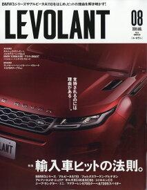 LE VOLANT (ル・ボラン) 2019年 08月号 [雑誌]