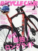 BiCYCLE CLUB (バイシクル クラブ) 2019年 08月号 [雑誌]