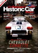 American Historic Car magazine