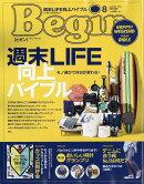 Begin (ビギン) 2019年 08月号 [雑誌]
