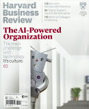 Harvard Business Review 2019年 08月号 [雑誌]