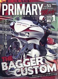 Primary (プライマリー) 2019年 08月号 [雑誌]