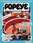POPEYE (ポパイ) 2019年 08月号 [雑誌]