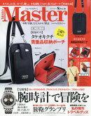 Mono Master (モノ マスター) 2019年 08月号 [雑誌]