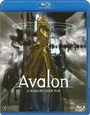 アヴァロン【Blu-ray】