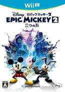ディズニー エピックミッキー2:二つの力 Wii U版