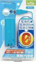 Wiiリモコン用USBケーブル 「電池いりま線 (ブルー) 」