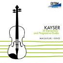 カイザー:36のヴァイオリン練習曲