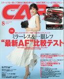 CAPA (キャパ) 2019年 08月号 [雑誌]