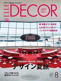 ELLE DECOR (エル・デコ) 2019年 08月号 [雑誌]