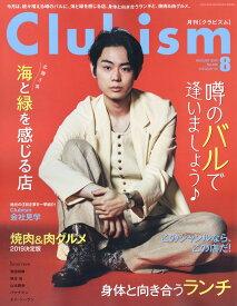 Clubism (クラビズム) 2019年 08月号 [雑誌]