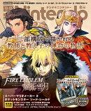 電撃Nintendo (ニンテンドー) 2019年 08月号 [雑誌]