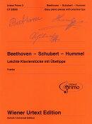【輸入楽譜】はじめてのウィーン原典版 第3巻: ベートーヴェン, シューベルト, フンメル: やさしいピアノ作品と練習…