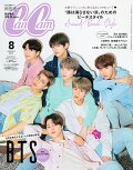 【予約】CanCam (キャンキャン) 増刊 2019年 08月号 [雑誌] 表紙:BTS 【化粧品サンプル無し】
