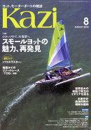 KAZI (カジ) 2019年 08月号 [雑誌]