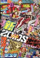 月刊 コロコロコミック 2019年 08月号 [雑誌]