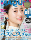 MAQUIA (マキア) 2019年 08月号 [雑誌]