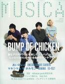 MUSICA (ムジカ) 2019年 08月号 [雑誌]