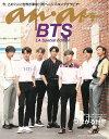 anan (アンアン)増刊 2019/08/15 表紙:BTS (スペシャル版)