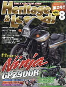 Heritage & Legends (ヘリティジ アンド レジェンズ) Vol.2 2019年 08月号 [雑誌]
