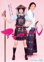 アシガール Blu-ray BOX【Blu-ray】 [ 黒島結菜 ]