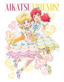 アイカツフレンズ!Blu-ray BOX 1【Blu-ray】