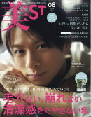 美ST (ビスト) 2019年 08月号 [雑誌]