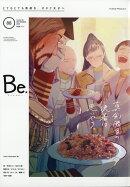 コミック Be (ビー) 2020年 09月号 [雑誌]