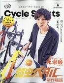 CYCLE SPORTS (サイクルスポーツ) 2020年 09月号 [雑誌]
