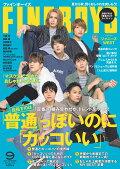【予約】FINEBOYS (ファインボーイズ) 2020年 09月号 [雑誌]