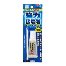セメダイン 超多用途接着剤 スーパーX2クリア スリム AX-074 P10ml 接着剤 (文具(Stationary))