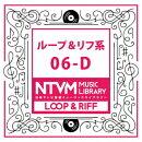 日本テレビ音楽 ミュージックライブラリー 〜ループ&リフ系 06-D