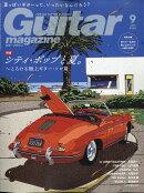 Guitar magazine (ギター・マガジン) 2020年 09月号 [雑誌]