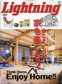 Lightning (ライトニング) 2020年 09月号 [雑誌]