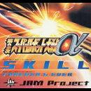 PlayStation2用ゲーム 『第2次スーパーロボット大戦α』 OPテーマ SKILL