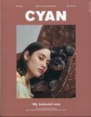 CYAN issue (シアンイシュー) 026 2020年 09月号 [雑誌]