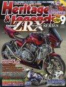 Heritage & Legends (ヘリティジ アンド レジェンズ)Vol.15 2020年 09月号 [雑誌]
