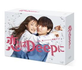 恋はDeepに DVD-BOX [ 石原さとみ ]
