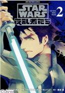 STAR WARS/反乱者たち2
