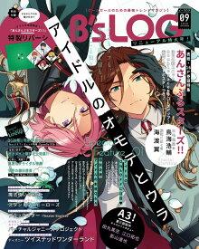 B's-LOG (ビーズログ) 2020年 09月号 [雑誌]