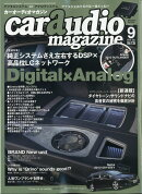 car audio magazine (カーオーディオマガジン) 2020年 09月号 [雑誌]